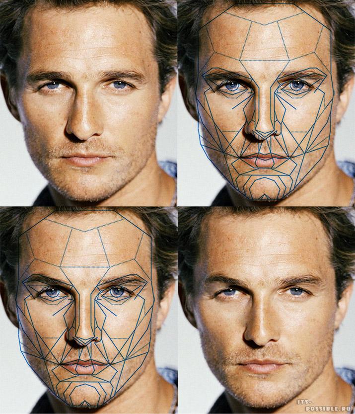 идеальные пропорции мужского лица фото они могут привести