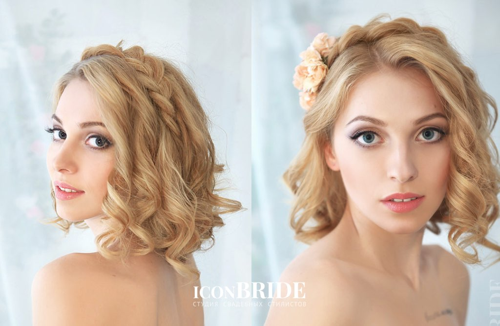 Gaya rambut pernikahan bagaimana cara membuatnya. Gaya rambut untuk ... ba195c49bb